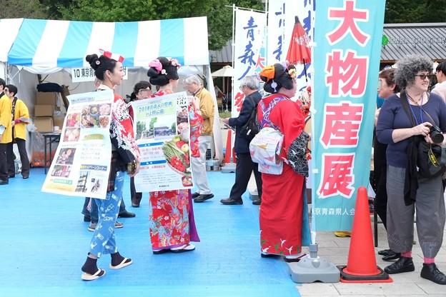 2018.11.07 上野公園 2018青森人の祭典in上野公園