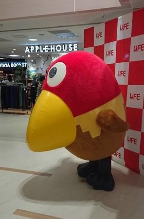 2018.11.24 駅ビル ピーナッツキョロちゃん