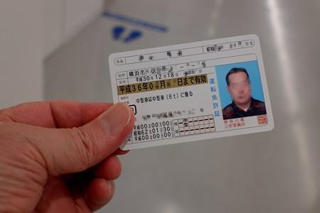 2018.12.18 隣町運転免許センター 免許証交付