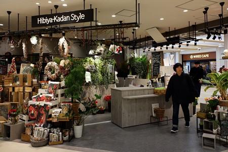 2018.12.19 駅ビル Hibiya-Kadan Style