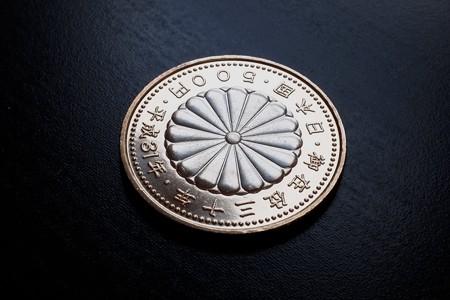 2019.02.22 机 天皇陛下御在位30年記念硬貨 XF10