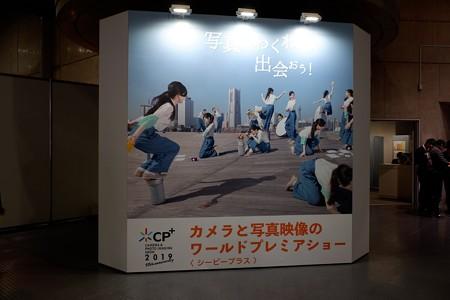 2019.03.01 CP+2019 入口