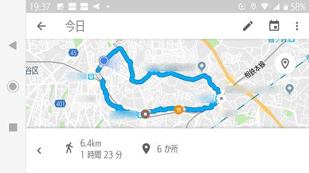 2019.05.16 川道