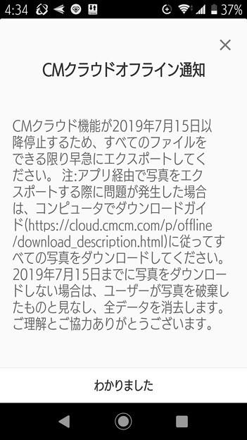 Photos: 2019.06.01 QuickPic 通知