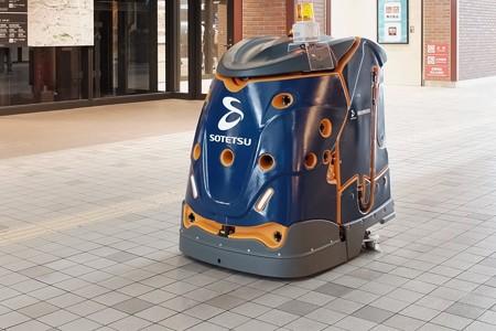 2019.07.06 二俣川駅 TASKIインテリボット 掃除ロボ