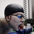 Photos: 2019.08.19 東京ミッドタウン日比谷 超ふつうじゃない 2020 展 水泳バルーン