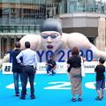Photos: 2019.08.19 東京ミッドタウン日比谷 超ふつうじゃない 2020 展