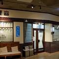 2019.08.19 東京ミッドタウン日比谷 理容 ヒビヤ