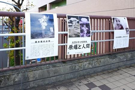 2019.12.01 駅前 焼き場の少年