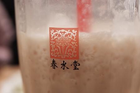 2019.12.28 横浜 春水堂 タピオカミルクティー発祥の店