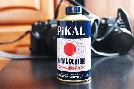2020.01.07 机 PiKAL