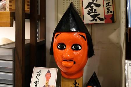2020.01.09 中華街 カヤ本店 おばけの金太