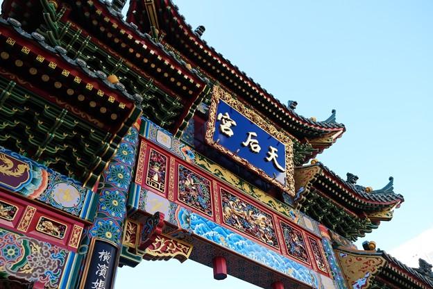2020.01.09 中華街 横浜媽祖廟