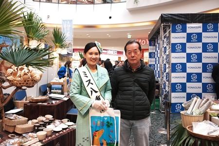 2020.01.17 ららぽーと横浜 与那国島フェア 誕生日にミス八重山南十字星 金嶺葉月さんと