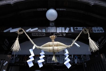 2020.01.22 銀山温泉 古山閣旅館 社のしめ縄