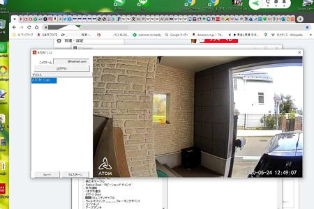 2020.05.24 PC ATOM Cam 玄関