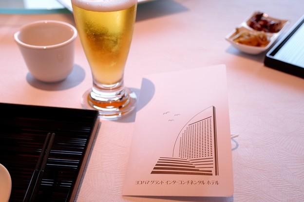 Photos: 2020.10.23 みなとみらい 天空のチャイニーズレストラン マスクケース