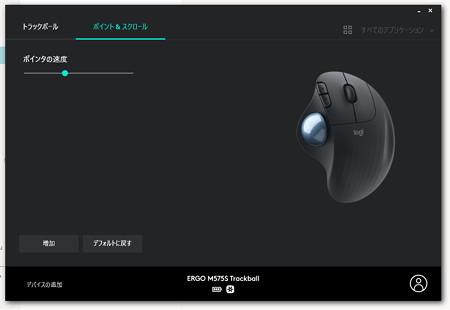 2020.11.26 PC Logicool Options