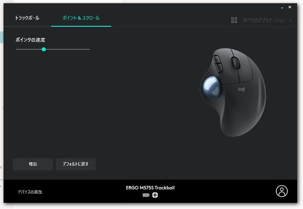 Photos: 2020.11.26 PC Logicool Options