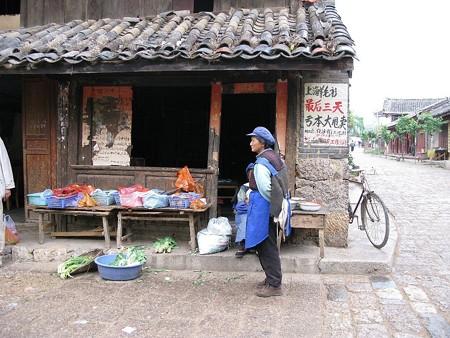 2007.4.27 雲南省 白沙村