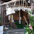 Photos: 2021.01.01 白姫神社 初詣
