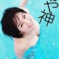 Sayaka Yamamoto 01