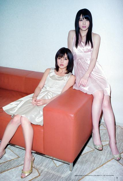 Mano Erina Yajima Maimi 01