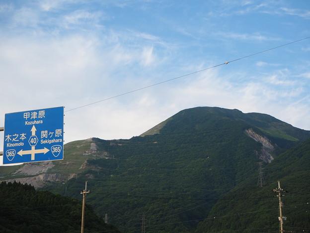 米原市側から見た伊吹山