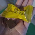 写真: チョコ
