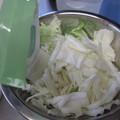 写真: 白菜漬け
