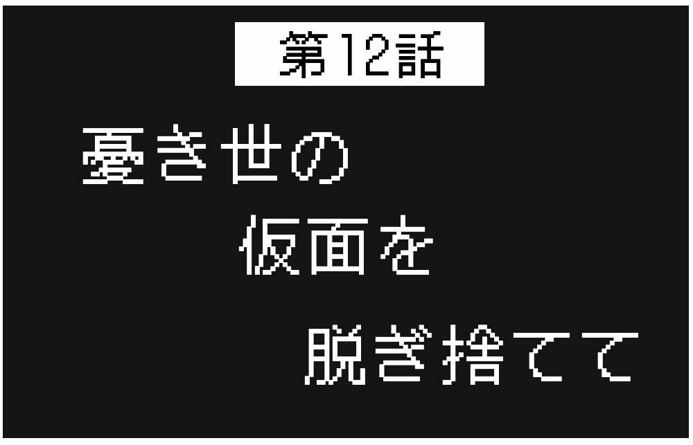 258476260_org.jpg