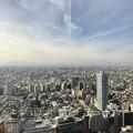 Photos: 東京都庁からの景色☆職員食堂からみた新宿