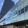 Photos: バスタ新宿