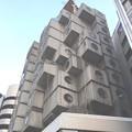 Photos: 世界で初じめて実用化!中銀カプセルタワー