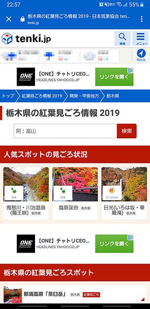 Screenshot_20191010-225743_Chrome