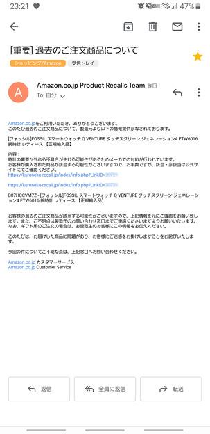 Screenshot_20191024-232122_Gmail