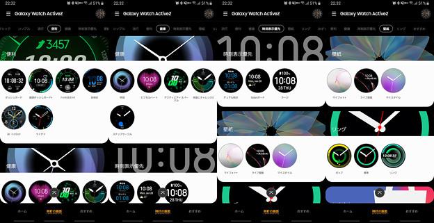 Screenshot_20191205-223151_02