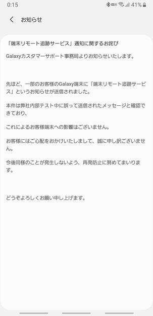 Screenshot_20200221