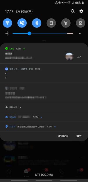 Photos: Screenshot_20200220