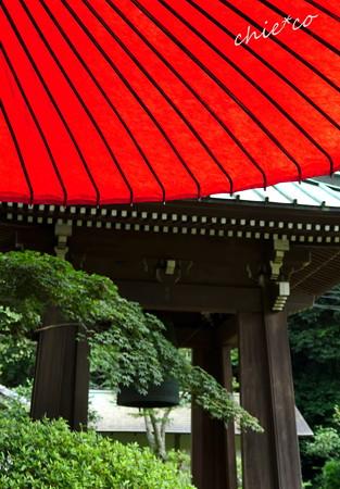 鎌倉-515