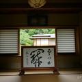 写真: 鎌倉-531