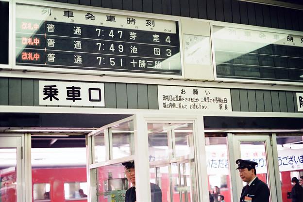 CI16-帯広駅改札口