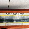 写真: CJ02-十勝三股の古い写真展示