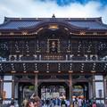 Photos: 成田山
