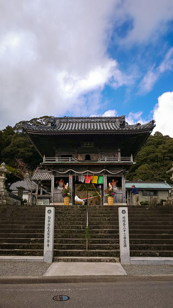 第22番札所平等寺