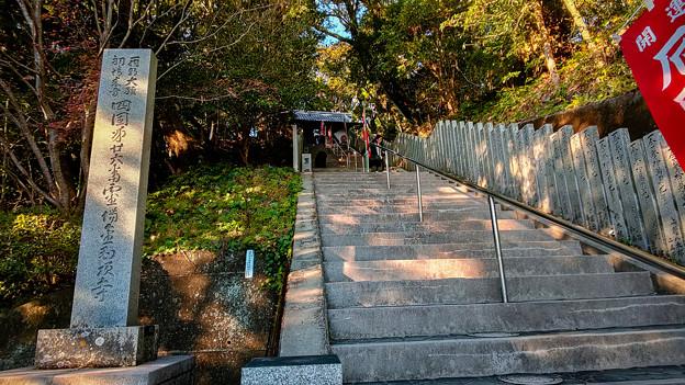 第二十六番札所金剛頂寺