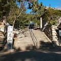 第十八番札所恩山寺