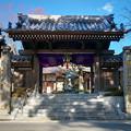 第十三番札所大日寺