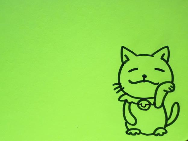 値札のイラスト 招き猫