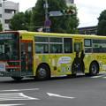 Photos: 小湊鐵道 三菱ふそうエアロスター